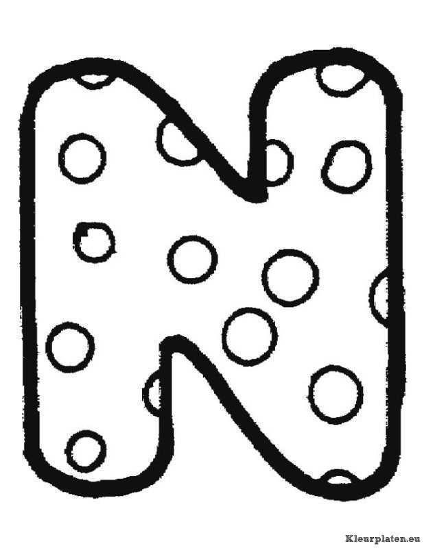 Alfabet Kleurplaten Alfabet Kleurplaten Bubbelletters Gratis Kleurplaten