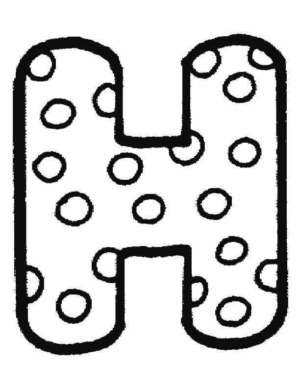 Kleurplaten Van Alfabet Alfabet Kleurplaten Bubbelletters Brief