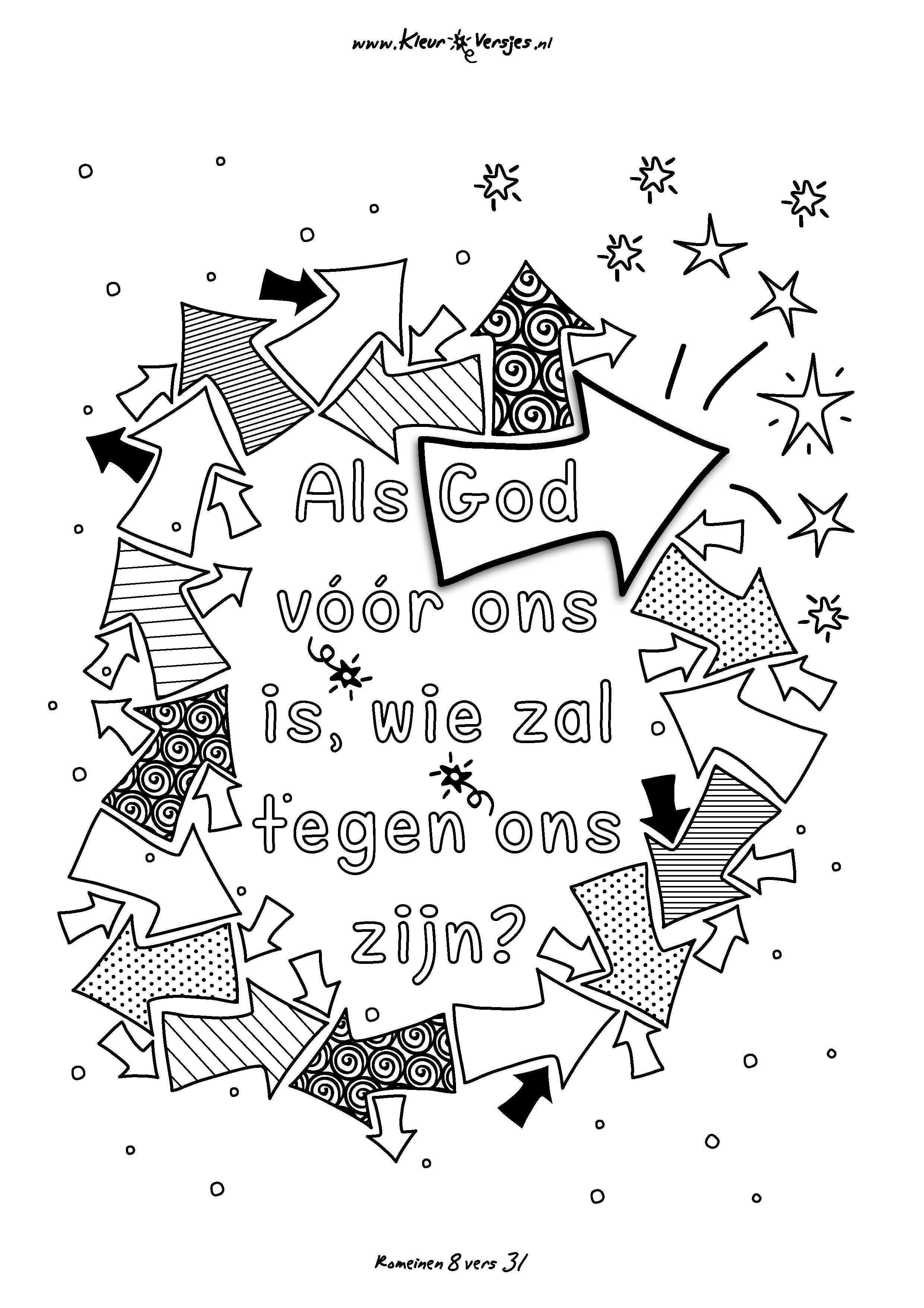 023 Als God Voor Ons Is Kleurversjes Nl Bijbel Kleurplaten Bijbelknutselwerk Christelijke Knutsels