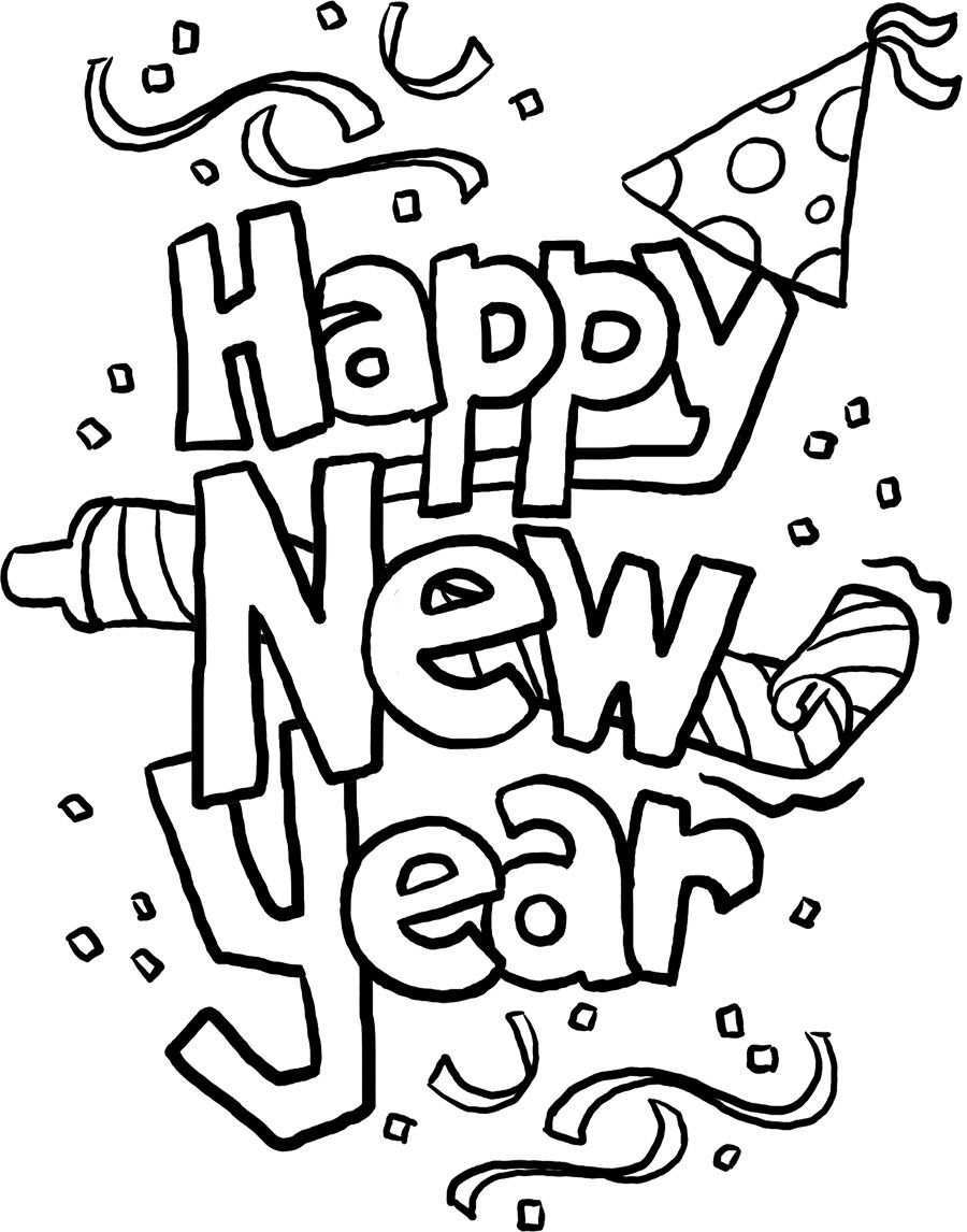 Happy New Year Cards Coloring Page New Year Coloring Pages New Year Clipart New Year S Eve Crafts