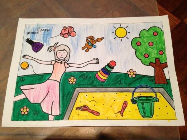 De Allereerste Ingekleurde Kleurplaat Ingekleurd Door Zoontje Van Wbpepe Die De Kleurplaat Ontwierp Voor Ons Kids Rugs Decor Home Decor