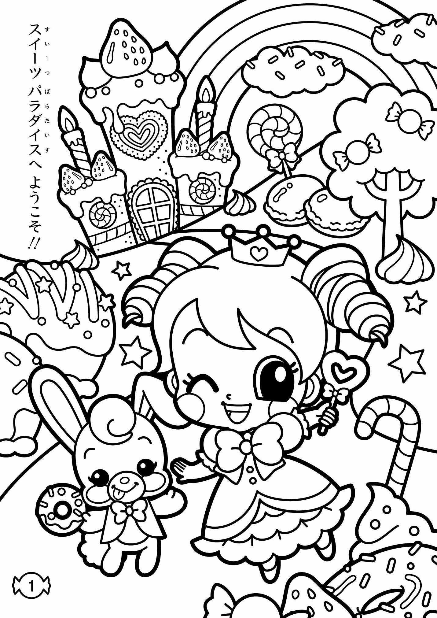 Kawaii Unicorn Coloring Pages Cute Coloring Pages Animal Coloring Pages