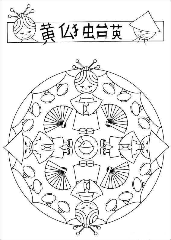 Mandalas Kleurplaten Voor Kinderen 81 Mandala Kleurplaten Rond De Wereld Mandala S