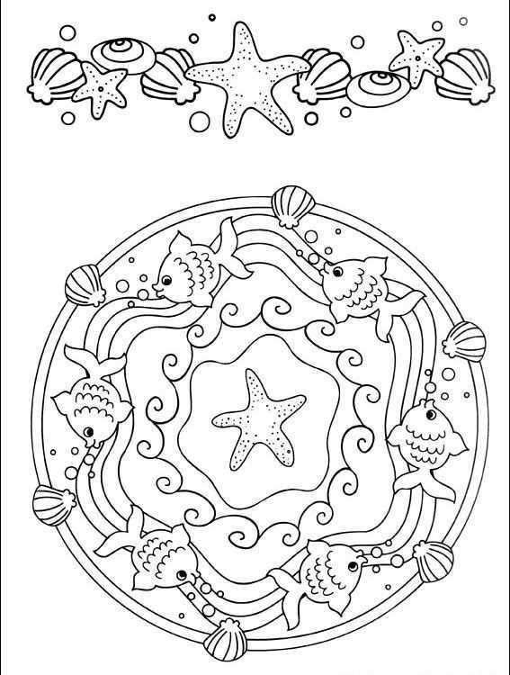 Kleurplaten Mandala New Age En Kadowinkel Jazua Globalcrafts Schagen Mandala Kleurplaten Boek Bladzijden Kleuren Mandala