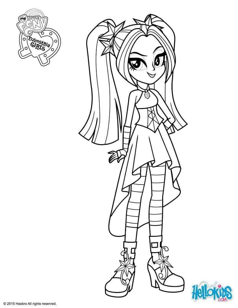 My Little Pony Equestria Girls Coloring Pages My Little Pony Coloring Coloring Pages For Girls Cartoon Coloring Pages