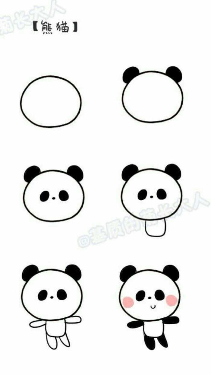 Drawing Cute Pandas Panda Tekening Eenvoudige Tekeningen Tekenen