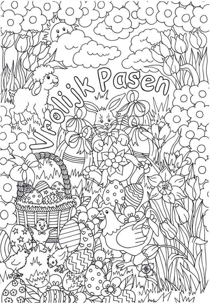 2 Prachtige Pasen Kleurplaten Van Suzanne Amels Kleurplaat Pasen Kinderen Kleurplaat Kinderen Pasen Kleurboek Pasen Zwart En Witte Achtergrond