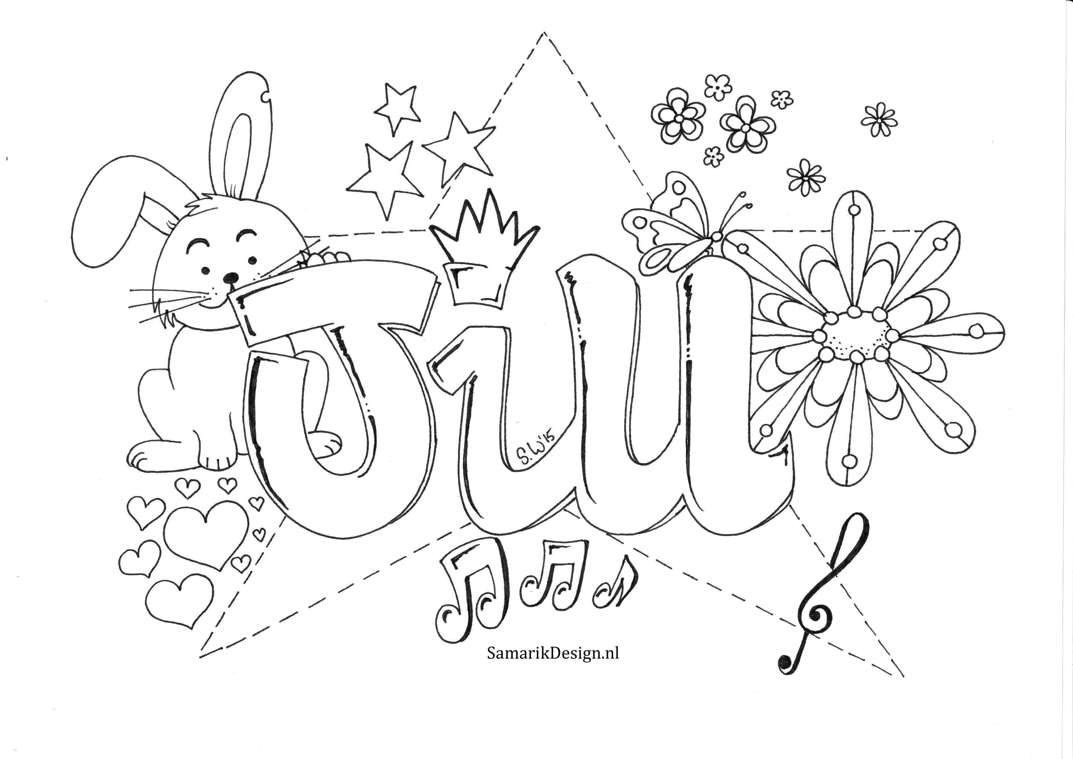 Kleurplaat Voor Volwassenen Jill Kleurplaten Kleurplaten Voor Volwassenen Knutselen
