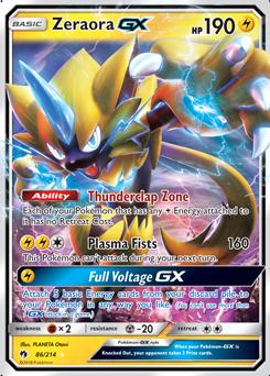 Zeraora Gx Pokemon Cards Cool Pokemon Cards Pokemon Cards For Sale