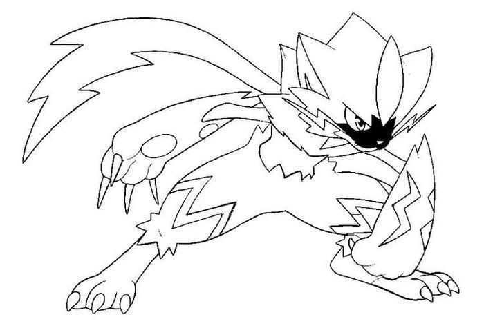 Pokemon Ultra Sun Coloring Pages Moon Coloring Pages Pokemon Coloring Pokemon Coloring Pages